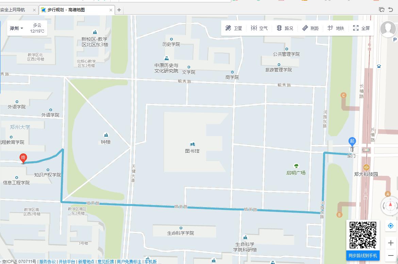 来郑州大学新校区地图